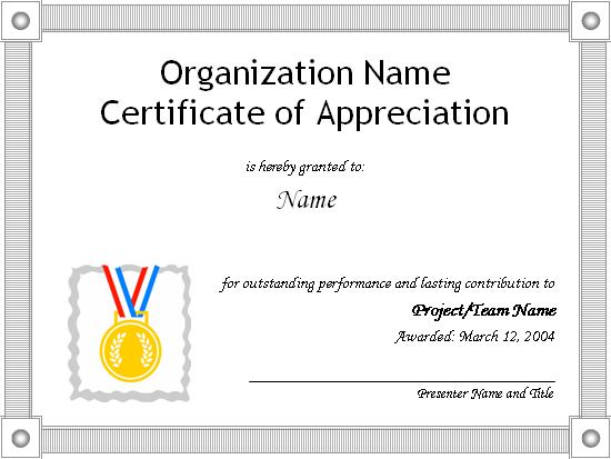 Certificate Of Grasp