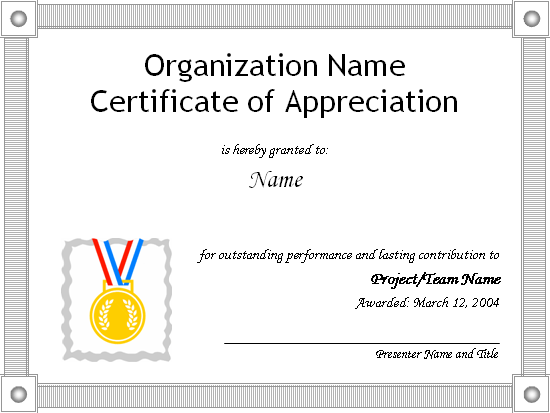 Fillable award certificate template 234 certificate template free download download free printable certificate template samples in pdf word and excel formats yadclub Images