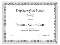 Certificate, Worker Of The Calendar Calendar Calendar Calendar Month...