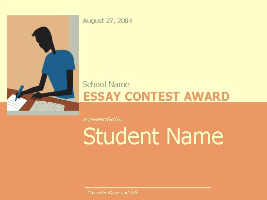 essay contests no fee